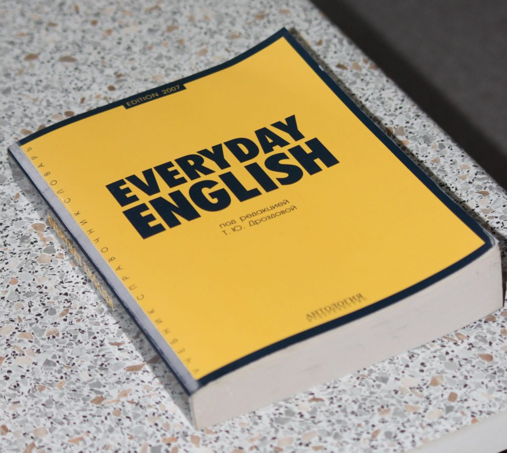 Book:Everyday English language